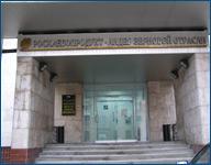 Офисный комплекс Росхлебопродукт