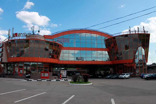 Торговый дом Три
