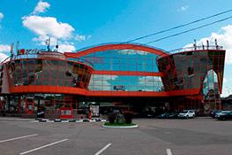 Торговый дом «Три»