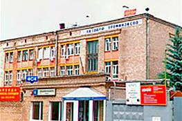 ООО Печатный Двор Граффити-И
