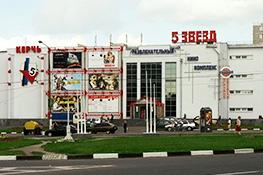 Кинотеатр «Керчь»