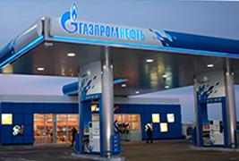 АЗС ООО «Газпромнефть-Центр»