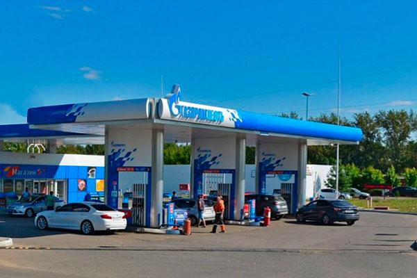Газпром-нефть