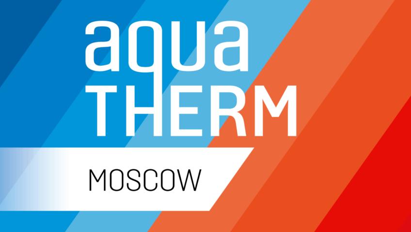 Регистрация на выставку Aquatherm Moscow 2021 для посетителей открылась