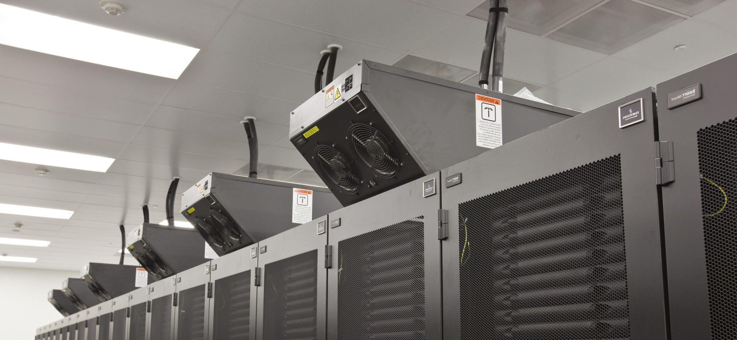Прецизионные кондиционеры для серверных