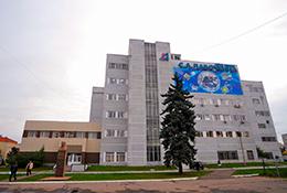 Административное здание НПО им. Лавочкина г. Химки